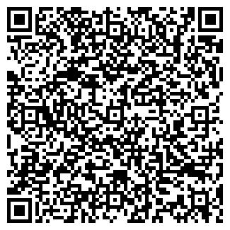 QR-код с контактной информацией организации РУССКОЕ ПИВО