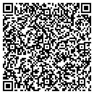QR-код с контактной информацией организации НА МЯСНИЦКОЙ