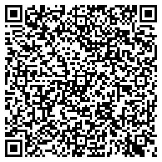 QR-код с контактной информацией организации МБМ, ТОО