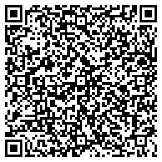 QR-код с контактной информацией организации ПОСЕЙДОН ПТС, ООО
