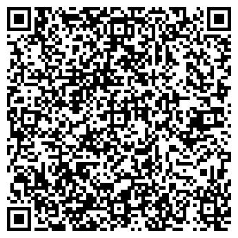 QR-код с контактной информацией организации РОСТЕХНОЛОГИЯ ПК