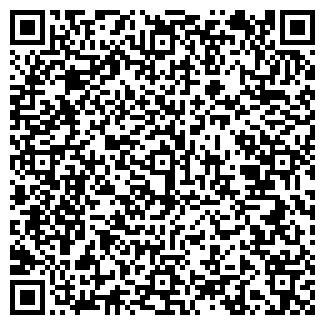 QR-код с контактной информацией организации МУП КОСМОС