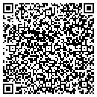QR-код с контактной информацией организации ИЗЯЩНЫЙ ЛОКОН