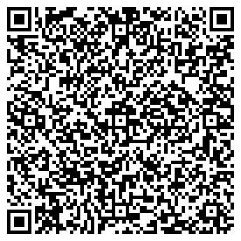 QR-код с контактной информацией организации ООО КАМЕЯ КОМПАНИЯ
