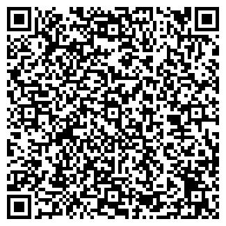 QR-код с контактной информацией организации КЛЕЕВА