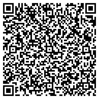 QR-код с контактной информацией организации КВАДРСЕРВИС, ООО