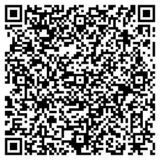 QR-код с контактной информацией организации ООО ЛЕГЕНДА