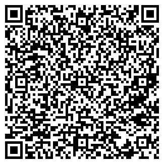 QR-код с контактной информацией организации ООО ЭЛЕКТРОН-СЕРВИС
