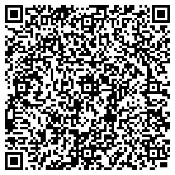 QR-код с контактной информацией организации МУЗЫКА ДЛЯ ДУШИ И КОСМОСА