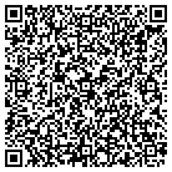 QR-код с контактной информацией организации НОРМАЛЬ МАГАЗИН, ООО