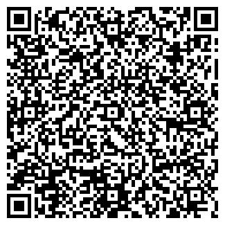 QR-код с контактной информацией организации ЧП АМИРОВА