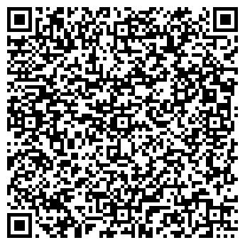 QR-код с контактной информацией организации ВЛС КОМПАНИ