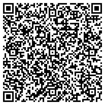 QR-код с контактной информацией организации КЗАМЭ-ИНТЕРСЕРВИС, ООО