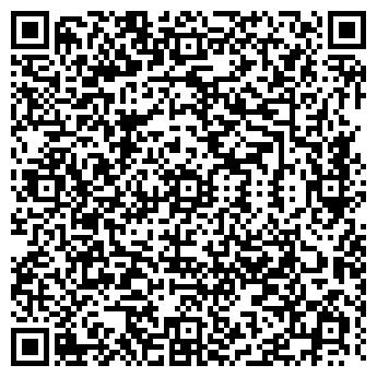 QR-код с контактной информацией организации ООО ИМПУЛЬС-СЕРВИС+