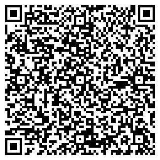 QR-код с контактной информацией организации БАДЕН-БАДЕН