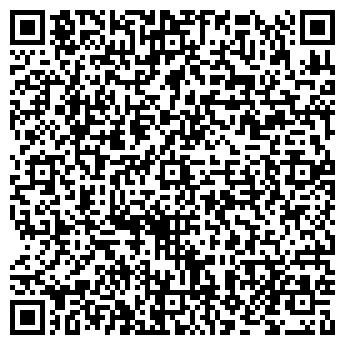 QR-код с контактной информацией организации ЗУЛЬ