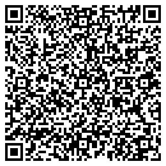 QR-код с контактной информацией организации ИНТЕРМАШОТЕЛЬ