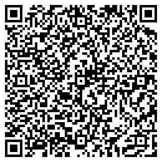 QR-код с контактной информацией организации ЗАО ГАММА-ПЛЮС