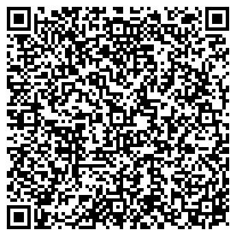 QR-код с контактной информацией организации КОВРЫ, КОВРОВЫЕ ПОКРЫТИЯ