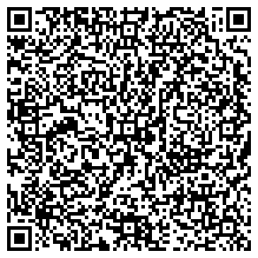 QR-код с контактной информацией организации КАЛУЖСКИЙ ПСИХОНЕВРОЛОГИЧЕСКИЙ ДИСПАНСЕР