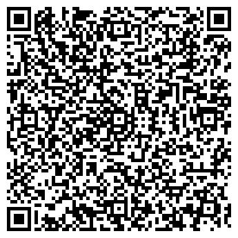 QR-код с контактной информацией организации ПОЛИКЛИНИКА КЭМЗ