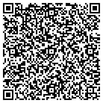 QR-код с контактной информацией организации СОСНОВАЯ РОЩА ПОЛИКЛИНИКА ТМО-2