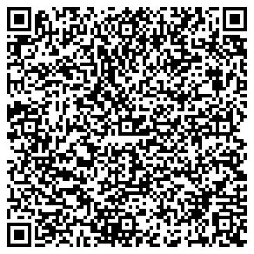 QR-код с контактной информацией организации ВОСТКАЗГЛАВСНАБ ЗАО