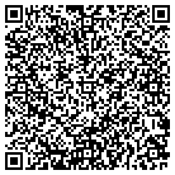 QR-код с контактной информацией организации БАЗА КООПСНАБА ПОТРЕБИТЕЛЬСКОЕ ОБЩЕСТВО
