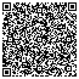 QR-код с контактной информацией организации КАЛУЖСКОЕ РАЙПО