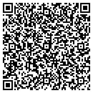 QR-код с контактной информацией организации ООО ГИГАНТ ТРЭЙД