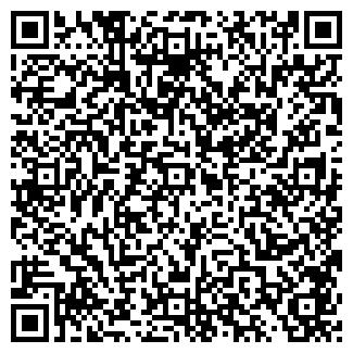 QR-код с контактной информацией организации ООО ВАНСТРОЙ