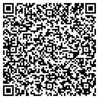 QR-код с контактной информацией организации ООО НИКОН-ПЛЮС
