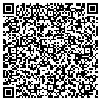 QR-код с контактной информацией организации ООО ПМК-180
