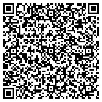 QR-код с контактной информацией организации ПМК-181