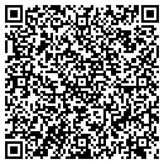 QR-код с контактной информацией организации ООО УНИСТРОЙ