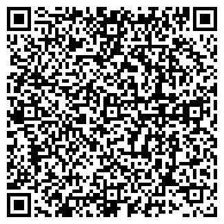 QR-код с контактной информацией организации АЛГА ООО АВАНСТРОЙ ООО АНВАЛ, ООО