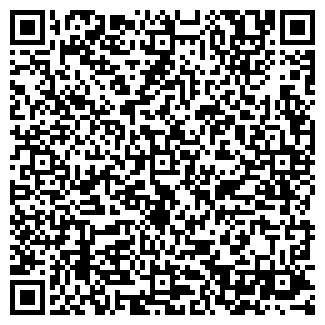 QR-код с контактной информацией организации АЛЛОД, ООО