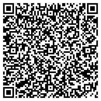 QR-код с контактной информацией организации АЛЬПАРИ, ЗАО