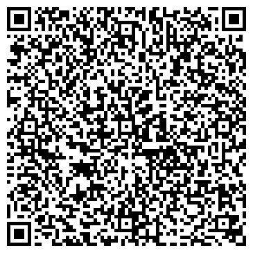 QR-код с контактной информацией организации АМАДЕУС РЕМОНТНО-СТРОИТЕЛЬНАЯ ФИРМА, ООО