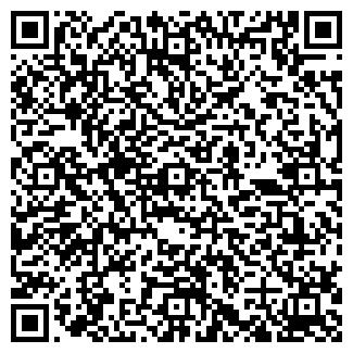 QR-код с контактной информацией организации АНДОР