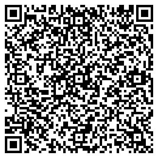 QR-код с контактной информацией организации ВЕРА-99, ООО