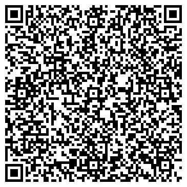 QR-код с контактной информацией организации ВЯТИЧИ ПРОИЗВОДСТВЕННО-СТРОИТЕЛЬНЫЙ КООПЕРАТИВ