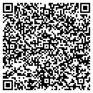 QR-код с контактной информацией организации ДИЗАЙН-КОМПЛЕКС