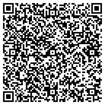 QR-код с контактной информацией организации АТП-1