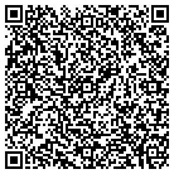 QR-код с контактной информацией организации КАЛУГАРЕМВОДХОЗ, ООО