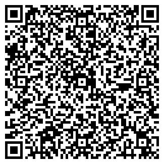 QR-код с контактной информацией организации КЕЛЬМА, ТОО