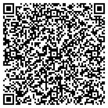 QR-код с контактной информацией организации МАНГАЗЕЯ СТРОЙ-СЕРВИС, ООО