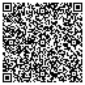 QR-код с контактной информацией организации МСУ-93