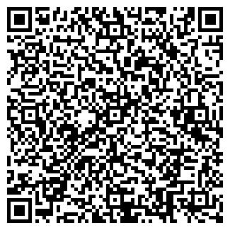QR-код с контактной информацией организации МСУ, ООО