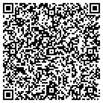 QR-код с контактной информацией организации ПОДРЯДЧИК ООО СМУ-8